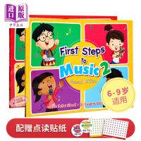 【中商原版】新加坡儿童全面音乐能力标准教程系列教材1-2套装含点读贴 First Steps To Music Text