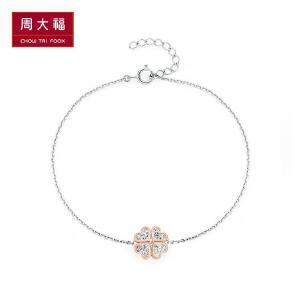 周大福 珠宝双色四叶草18K金手链定价E120060>>定价