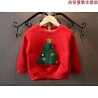 宝宝加绒加厚卫衣冬季新款童装儿童保暖上衣婴圣诞树服圣诞节衣服 红色圣诞树