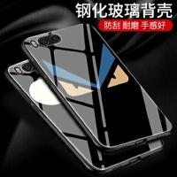 支持礼品卡 小米 6 红米 5 plus 钢化玻璃壳 小米6 手机壳 红米5 保护套 软 硅胶 可爱 卡通 表情 趣味