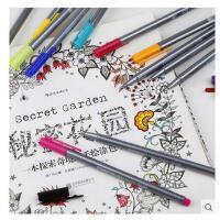 德国STAEDTLER施德楼 334三角笔杆 彩色勾线笔 针管笔中性笔0.3mm