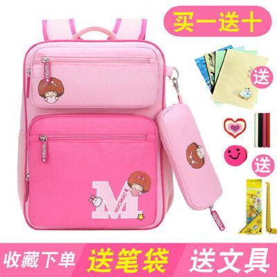 小学生书包女轻便超轻女童减负大容量韩版1-3-6年级儿童一二年级 减负护脊 送十样礼物 防水轻便 韩版