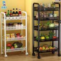 厨房置物架落地多层功能家用移动小推车放蔬菜篮子零食收纳储物架