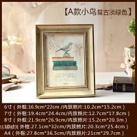 欧式相框摆台照片相架6寸7寸8寸10寸A4像框复古美式创意画框挂墙 A款 小鸟 复古淡绿色
