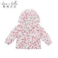davebella戴维贝拉夏装新款女童连帽外套 宝宝防晒薄外套DB7267