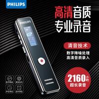 「 包邮 」飞利浦录音笔VTR5100专业高清降噪远距商务会议无损mp3播放器学生