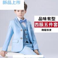 儿童小西装礼服套装花童西服中大童休闲秋款男童韩版演出服小外套