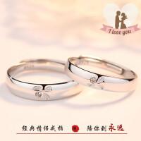 情侣戒指男女一对日韩版925纯银素戒简约学生对戒 一对价格(活口可调节大小)