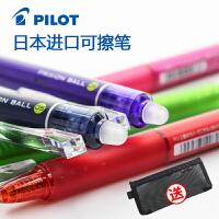 日本进口百乐可擦笔三年级女小学生可擦中性笔可爱frixion热0.5黑色摩擦笔可擦蓝色水性笔笔芯