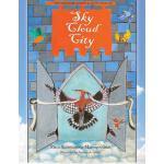 【预订】Sky Cloud City