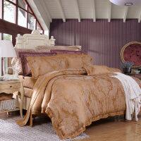 【1件8折 2件7折】富安娜家纺 欧式大气典雅素提四件套桑丝天丝床单被套