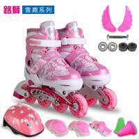 旱冰鞋滑冰鞋男女溜冰鞋儿童全套装可调闪光直排轮滑鞋