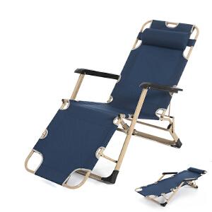 门扉 躺椅 折叠椅折叠床午休牛津布躺椅折叠椅床休闲便携【双方管三用】