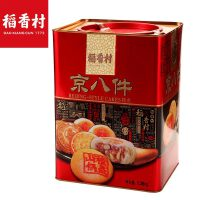 稻香村特产小吃糕点礼盒京八件1380g铁盒装传统点心 买2盒*袋