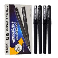 晨光智者1.0mm大笔画中性笔AGP13606签字笔 水笔子弹头大容量