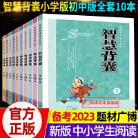 数学培优新方法数学七八九年级全套3册 2021版第七版初中奥数小丛书竞赛教程典型题举一反三 黄东坡著探究应用新思维通用