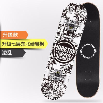 四轮滑板初学者青少年儿童男女生双翘公路滑板车 【收.货.后.联.系.客.服.有.赠.品】
