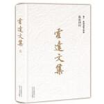 霍达文集:海棠胡同(卷八影视戏剧文学)