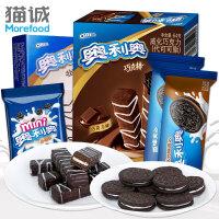 【年味狂欢 爆品直降】奥利奥零食礼包组合264g 巧克棒迷你小饼干夹心饼干