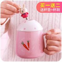 创意可爱陶瓷杯带盖带勺子杯子情侣马克杯牛奶杯大容量办公室水杯