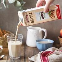Borges伯爵西班牙原装进口大米核桃汁复合植物蛋白饮料1L装奶饮料