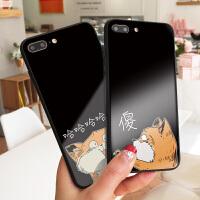 搞怪卡通苹果8plus手机壳iPhone6splus保护套X硅胶全包边玻璃7个性XS MAX潮牌8男女情侣款6抖音网红