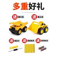 控挖掘机玩具儿童挖土机模型电动挖挖机无线钩机男孩工程车
