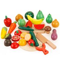 磁性实木仿真儿童过家家玩具厨房小女孩蔬菜切切看乐宝宝切水果
