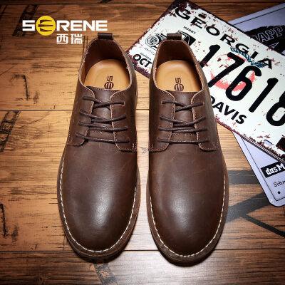 西瑞新款皮鞋男士休闲鞋板鞋牛皮工装鞋男鞋复古青年单鞋潮鞋XR6310