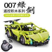儿童10岁男孩汽车拼装玩具遥控积木电动组装赛车模型拼插