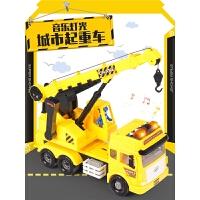 可开门惯性工程车套装儿童玩具车3-6周岁宝宝男孩大吊车