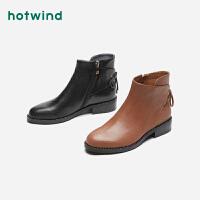 热风女士潮流时尚休闲短靴圆头黑色时装靴H82W9842