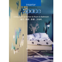客厅厨房卧室卫浴间――室内空间设计丛书