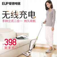 EUP爱普 无线吸尘器家用车用强力除尘立式小型手持充电