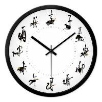 挂钟客厅创意现代时钟石英钟表挂表卧室静音时尚中国风钟表