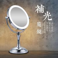 化妆镜台式led灯化妆镜带灯梳妆台镜子