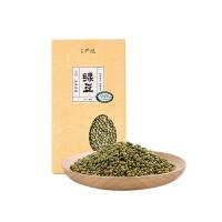 【网易严选4周年庆】有机绿豆 470克