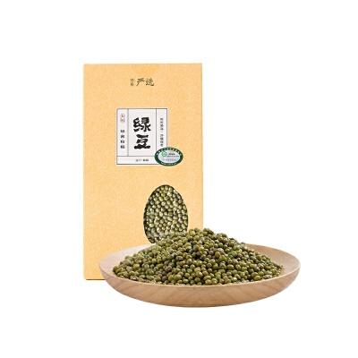 网易严选 有机绿豆 470克 薄皮出沙,原生有机