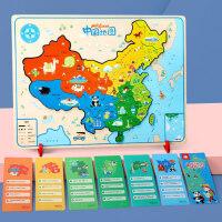 中国地图拼图磁性幼儿童益智力开发3-4-6岁7男孩女孩世界磁力玩具