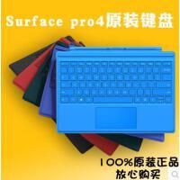 微软Surface Pro4键盘Pro3专业保护原装pro5实体键盘盖new带背光