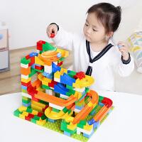 积木玩具儿童拼装插滑道男孩子女孩3-6周岁10礼物