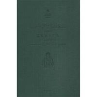 全新正品沉默的大多数 王小波 译林出版社 9787544759168 缘为书来图书专营店