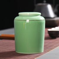 青瓷茶叶罐陶瓷密封罐半斤装红茶大红袍存储罐装茶叶瓶子