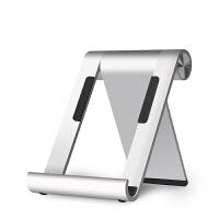 手机支架懒人架子ipad支架折叠通用创意充电座平板手机架