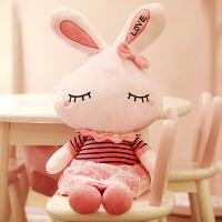 可爱毛绒玩具兔子布娃娃小白兔流氓兔玩偶女孩儿童圣诞礼物 粉红色