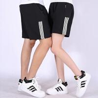 夏季情侣款运动短裤女5五分裤男士健身跑步裤篮球裤大码宽松中裤