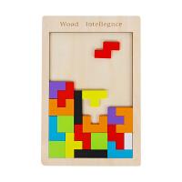 俄罗斯方块积木拼图儿童1-2-3-4-6周岁宝宝智力男女孩玩具