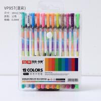 学生文具 糖果12色彩色中性笔 可爱彩虹水性笔12支