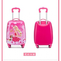 儿童卡通拉杆箱女小轻便小型男女童行李箱宝宝登机箱小孩旅行箱18 粉色 方形金发芭比 18寸