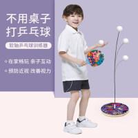 网红家用乒乓球训练器自练神器儿童室内弹力软轴兵兵球练球器玩具